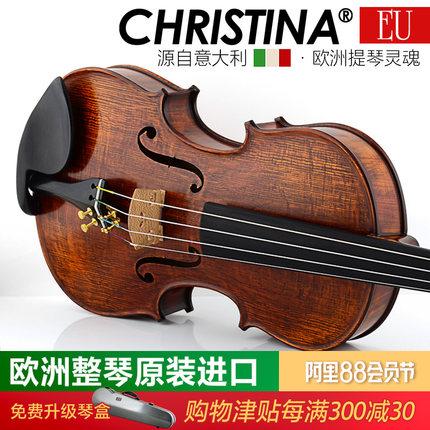 克莉丝蒂娜小提琴必须警惕的几件事,80%的人没看过