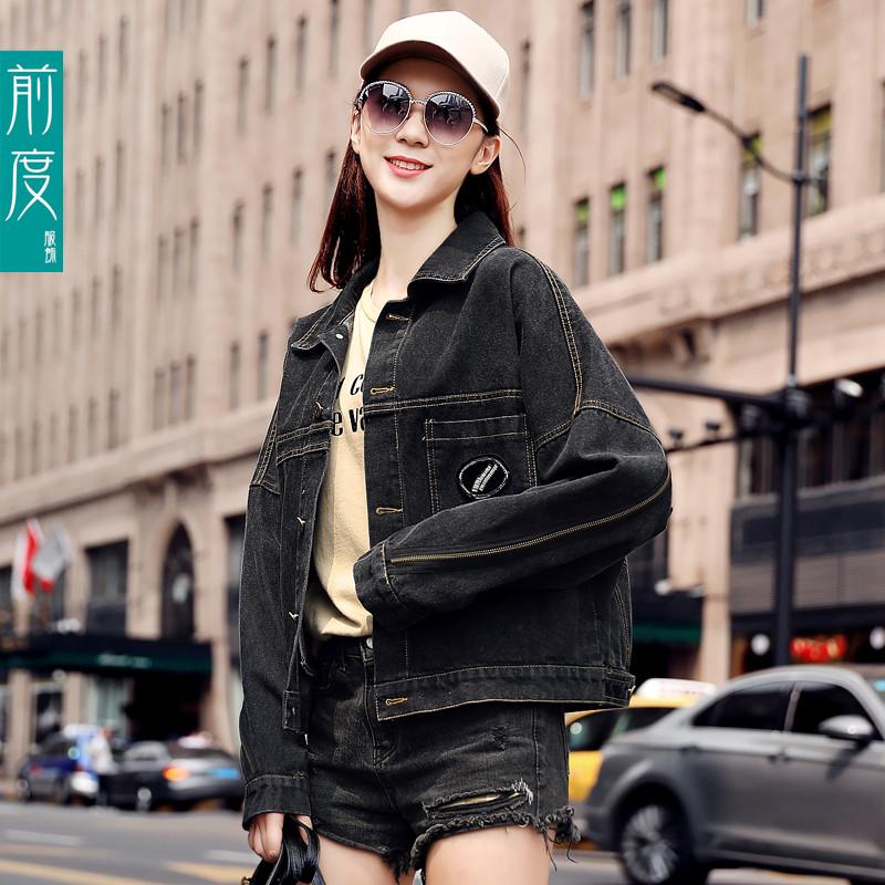 欧货洋气牛仔外套2020春秋新款欧洲站女装时尚短款韩版宽松上衣潮