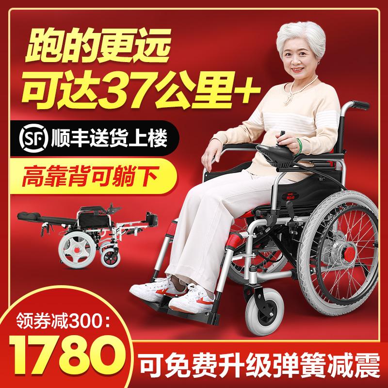 可孚折叠轻便电动轮椅老人老年残疾人全自动代步车小型四轮智能