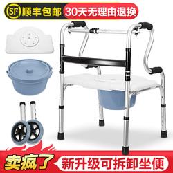 残疾人助行器老人扶手架助力助步器康复走路辅助器行走步行器老年