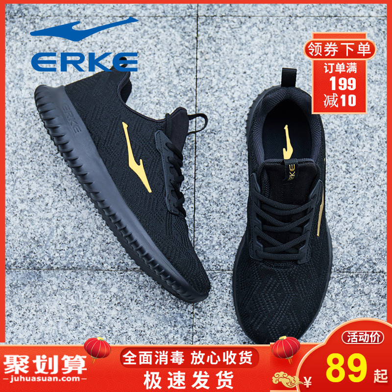 Hongxingerke men's shoes new spring 2020 summer mesh breathable casual running shoes men's fashion shoes