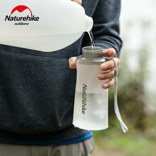 大容量便携式旅游水壶野外登山户外软水杯运动水瓶可折叠水袋硅胶