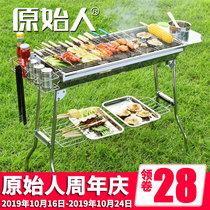 圆形便携不粘锅铁板烧盘野外户外卡式炉烧烤盘韩式烤肉盘