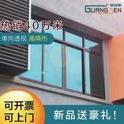 玻璃贴膜单向透视防晒隔热膜家用窗贴膜窗户遮光隐私窗纸遮阳防窥