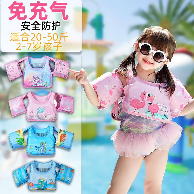 游泳圈儿童浮力衣背心救生衣大浮力女手臂圈男宝宝水袖泡沫服装备