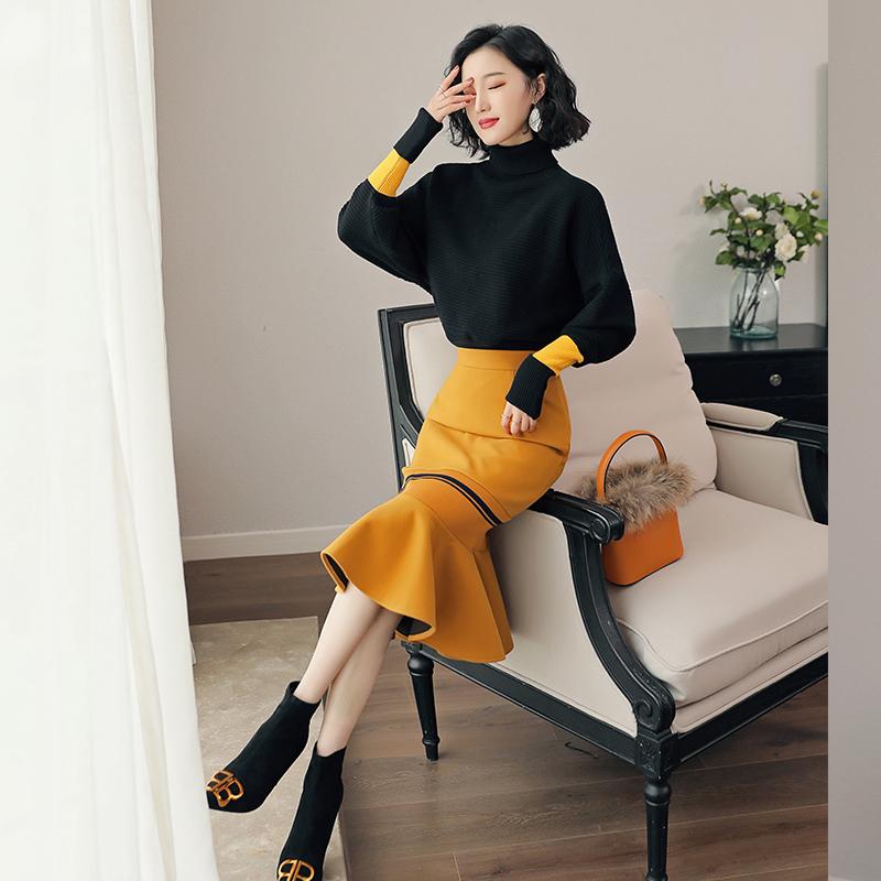 包臀裙套装女2019秋装新款御姐风半身裙洋气减龄针织鱼尾裙两件套10-10新券