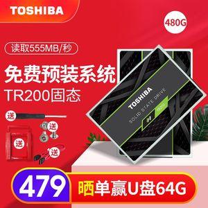 东芝固态硬盘 480g TR200 ssd 固态盘 笔记本固态硬盘 台式机电脑内存盘 硬盘固态盘 固态硬固盘 非500g