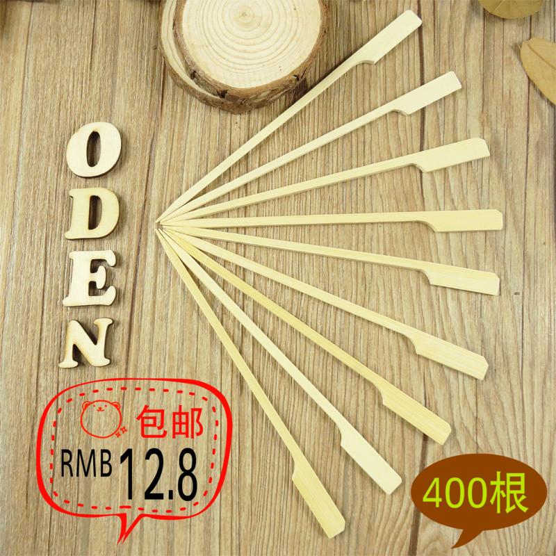 批发 一次性竹签15cm方杆 关东煮麻辣烫烧烤竹签子冷串 400根包邮