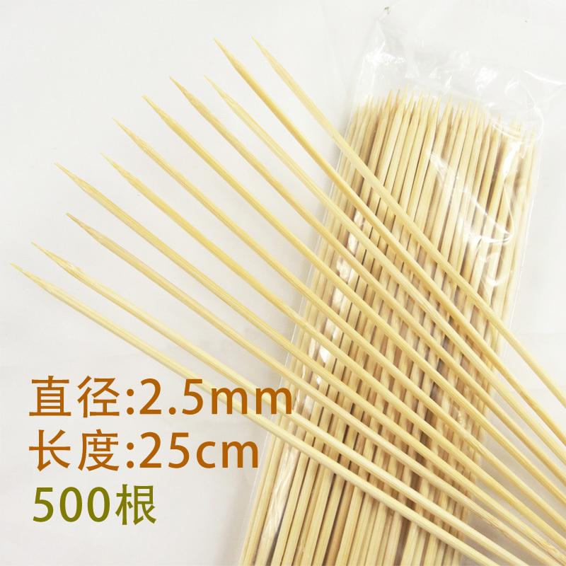 包邮根50025cm2.5mm优质竹签批发烧烤工具烧烤一次姓竹签子