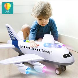 儿童飞机玩具车男孩宝宝超大号益智多功能音乐耐摔仿真模型2-3岁4