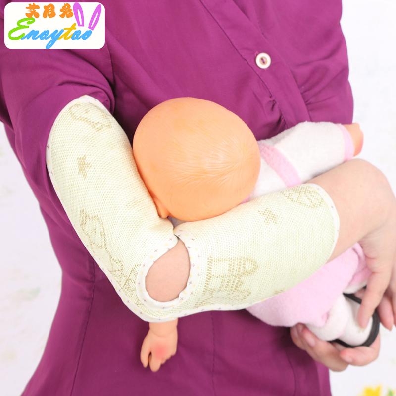 艾尼兔 柔軟冰絲 嬰兒手臂席喂奶涼席 夏寶寶涼席枕 嬰兒手臂涼席