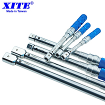 Taiwan xite9*12 can change head torque Wrench 14*18mm Open oral activity head torque kg adjustable