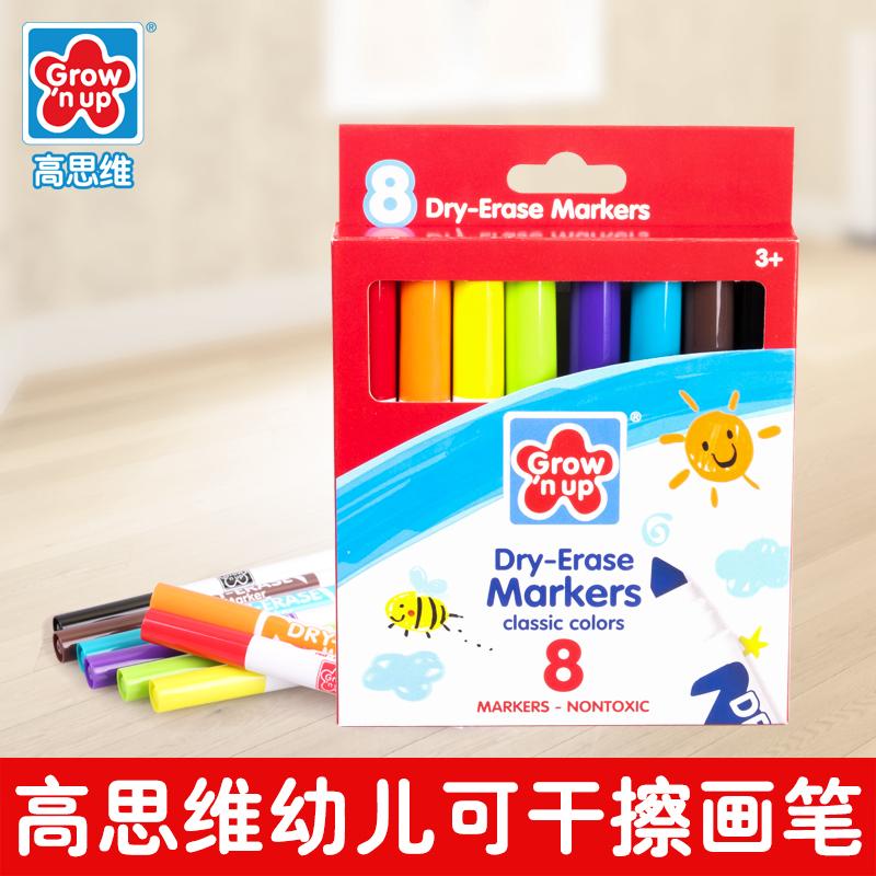 热销800件假一赔三高思维儿童彩色水彩笔9965画画笔
