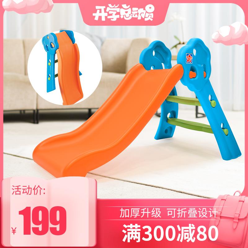 Детские игровые комплексы Артикул 38888212605