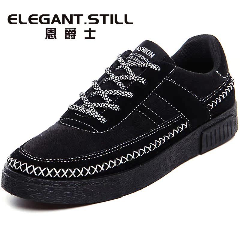 2016  鞋潮男鞋子板鞋百搭 棉鞋潮鞋鬆糕鞋