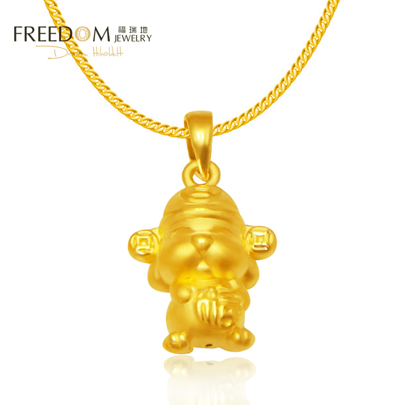 Furudi 3D hard gold cartoon for men and women, zodiac, dog, gold pendant, life year necklace, pendant, Red Necklace