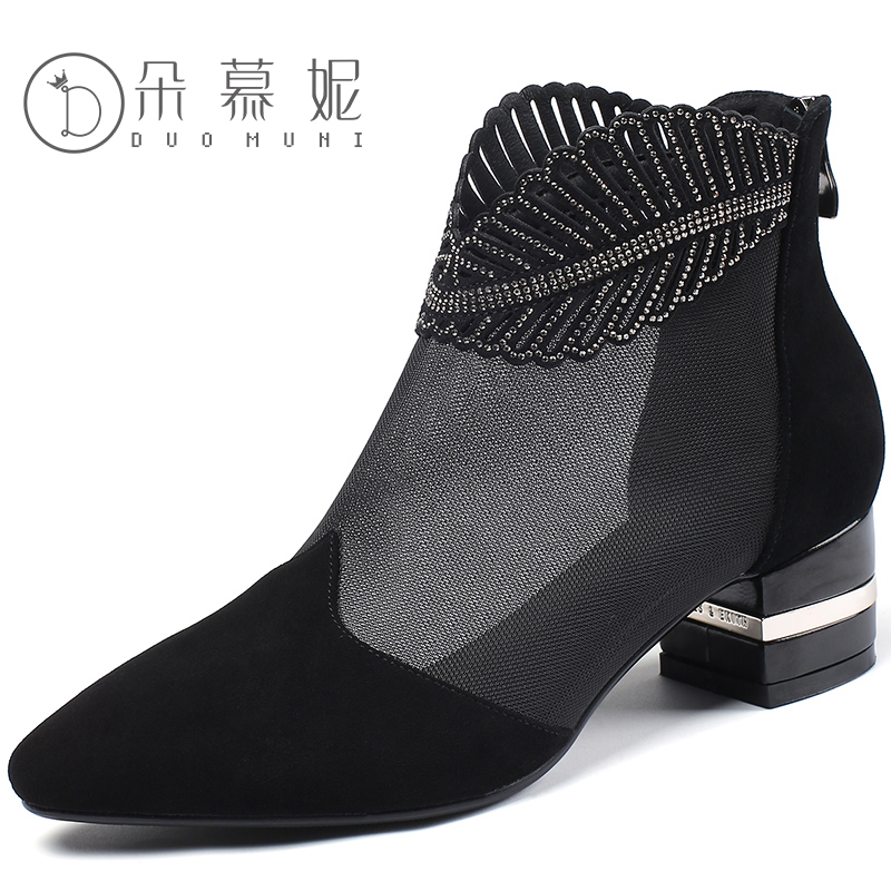 Black boots women's short boots summer mesh shoes spring and autumn leather shoes casual hollow women's boots thick heel leather middle heel mesh boots