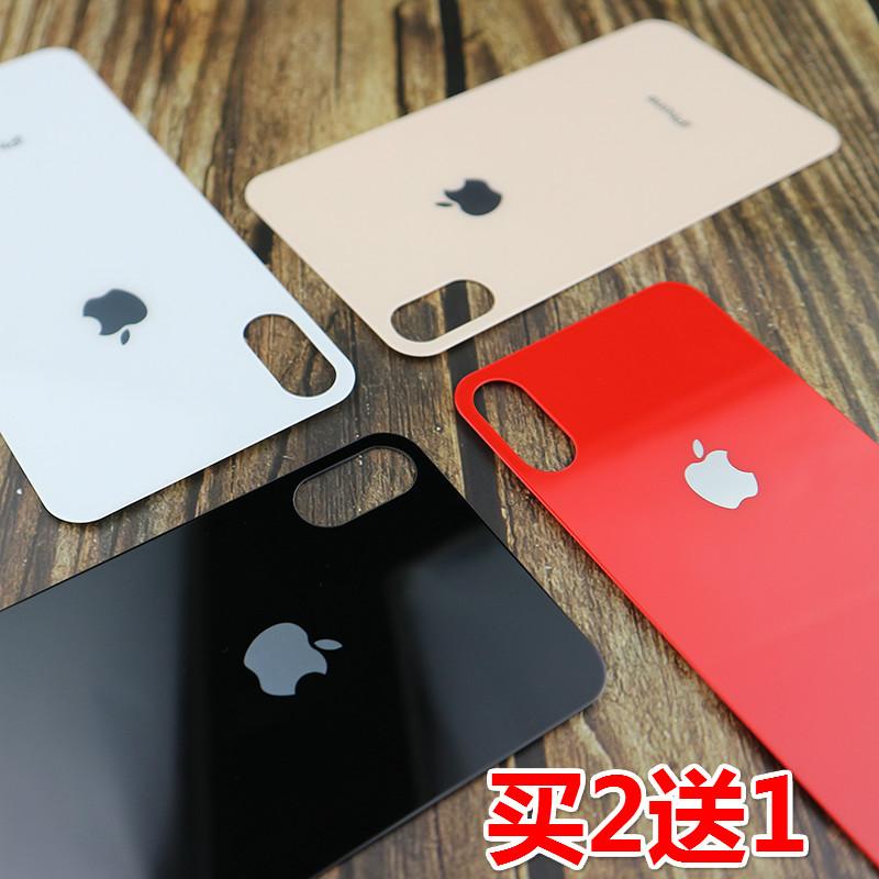 11-30新券苹果x钢化iphonexsmax后膜玻璃膜
