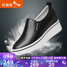 Red Dragonfly Girls'Shoes, White Shoes and White Shoes for Girls Students, Flat-soled Inside Elevated Leisure Shoes, True Leather Thick-soled Slope-heeled Single Shoes