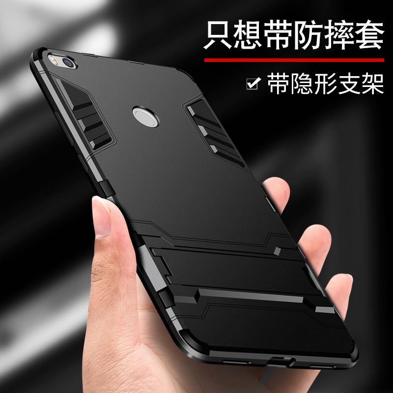酷盟 小米max2手机壳保护套硅胶全包防摔磨砂硬壳个性创意男女款
