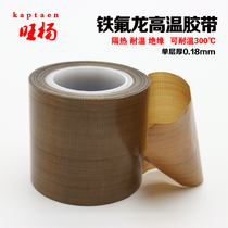 Teflon resistant high temperature tape insulated wear-resistant heat 300 degree vacuum sealing machine Teflon tape 50mm wide
