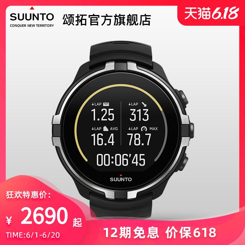 SUUNTO颂拓斯巴达Baro智能户外运动心率触控GPS功能松拓手表官方图片