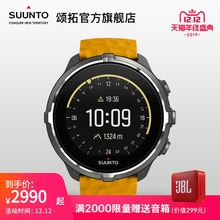 Sunto sono Sparta baro professional outdoor sports heart rate touch GPS function