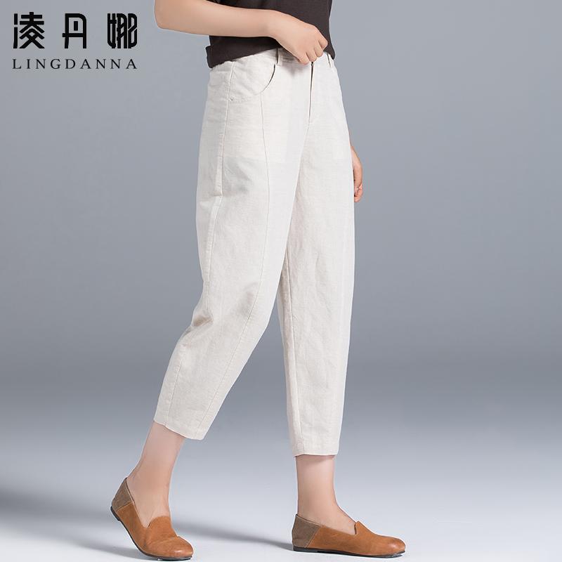 棉麻裤子女宽松九分文艺夏季灯笼裤(用5元券)