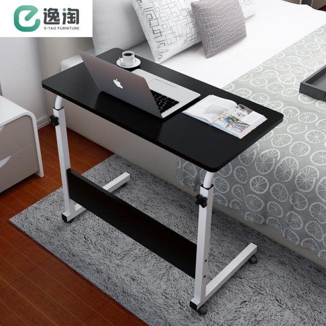 简易笔记本电脑桌懒人床上书桌家用简约写字折叠桌可移动床边桌