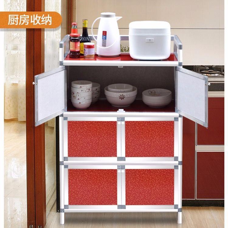 碗柜家用厨房橱柜简约小柜子储物柜置物架收纳柜多功能组装经济型