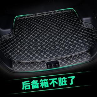 汽车后备箱垫专用于大众朗逸速腾新宝来迈腾polo桑塔纳捷达尾箱垫品牌