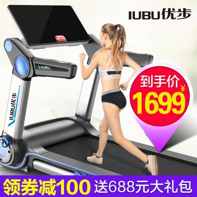 优步智能跑步机旗舰店,南京卖优步跑步机怎么样