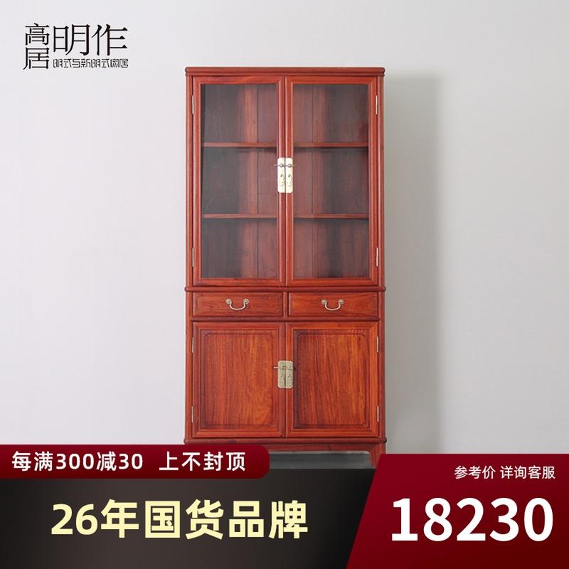 明清古典红木家俱