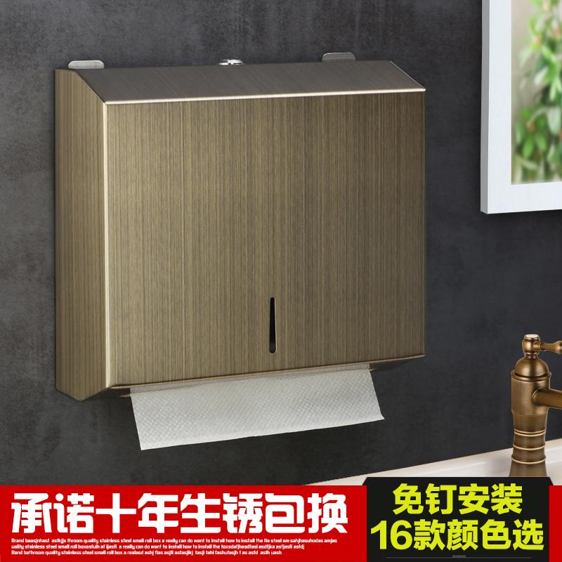 不锈钢擦手纸盒卫生间厕所抽纸盒满70.00元可用35元优惠券