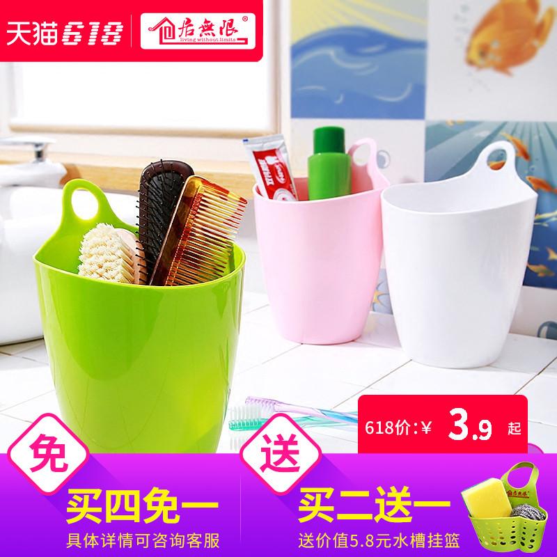 居無限創意桌面垃圾桶可掛式塑料收納桶家用客廳茶几小號垃圾筒