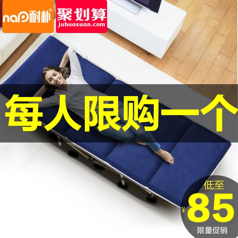 耐樸辦公室午睡床簡易躺椅單人午休床家用便攜陪護戶外沙灘行軍床