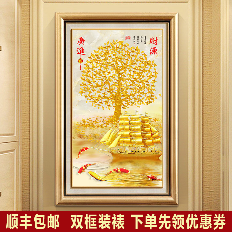 入户装饰画玄关竖版过道走廊挂画进门招财墙画欧式客厅壁画发财树