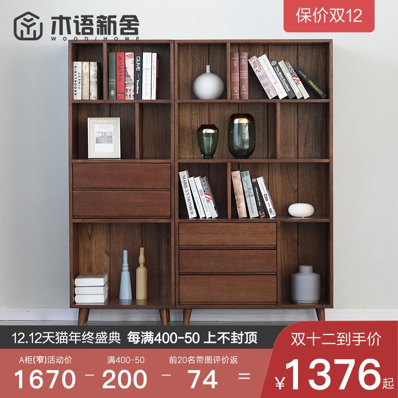 书柜橡木哪个品牌好