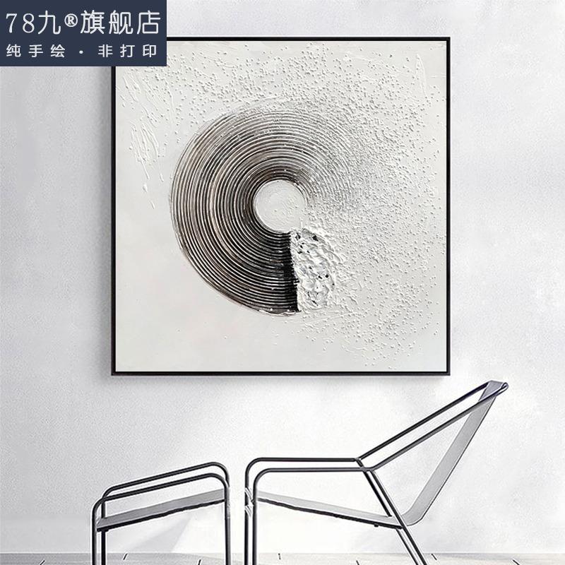 黑白灰調掛畫大芬村油畫現代簡約黑白風格裝飾畫手繪抽象油畫定制