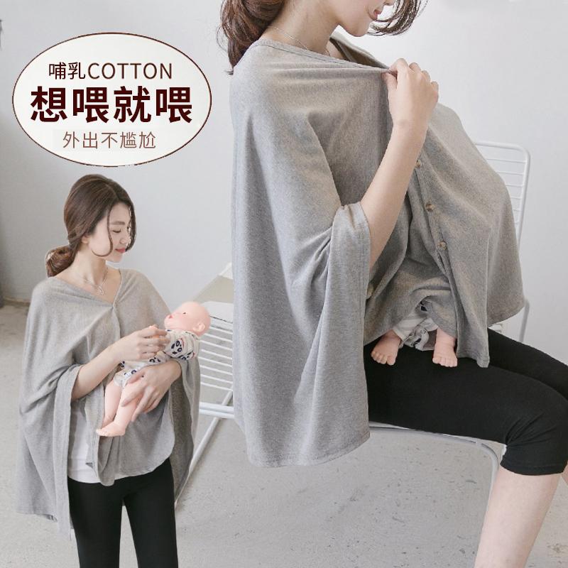 产后外出哺乳巾时尚喂奶巾哺乳衣防走光遮羞布披肩不用时可当围巾