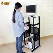 站立电脑桌家用办公桌可移动台式电脑桌客厅打印机架卧室投影仪桌