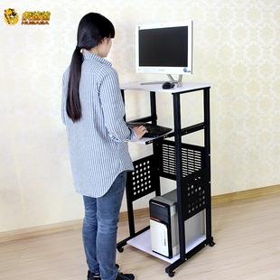 站立电脑桌家用办公桌可移动台式 电脑桌客厅打印机架卧室投影仪桌