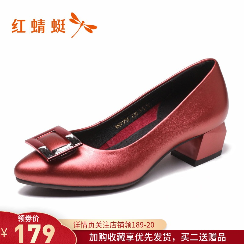 Red Dragonfly women's shoes 2020 spring new leather middle heel thick heel women's single shoes pointed shallow mouth professional leather shoes children