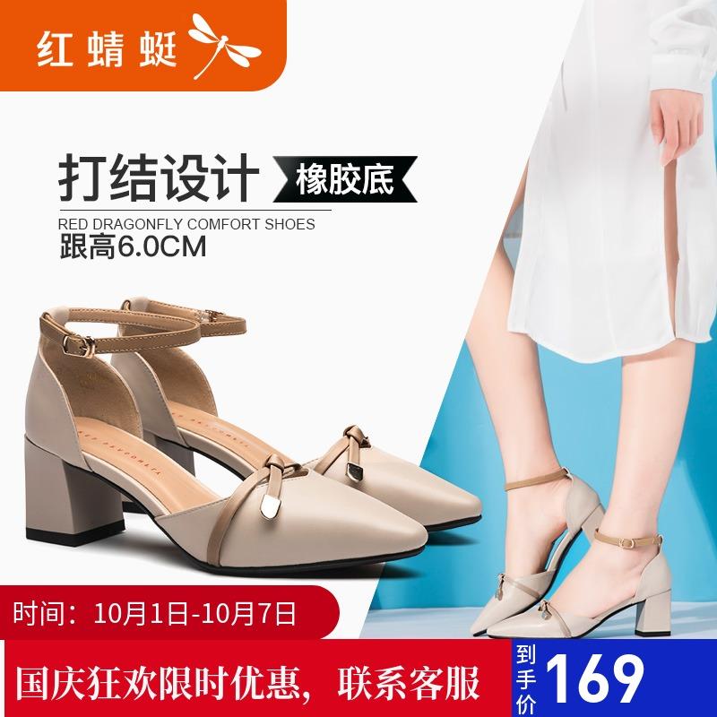 199.00元包邮红蜻蜓2019秋季新款尖头带皮鞋子