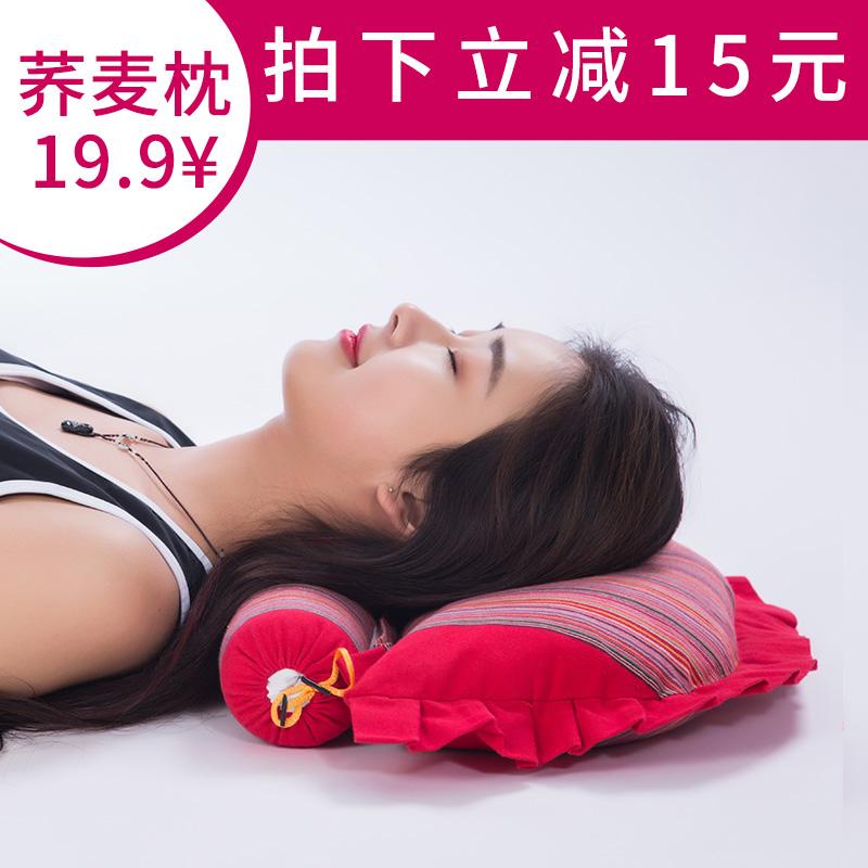 ?佳卉颈椎枕头颈椎专用枕头成人修复颈枕护颈非治疗荞麦皮单人枕