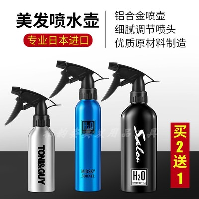 Hair salon special hairdressing spray bottle barber shop professional aluminum sprayer high temperature spray can 250ml pouring vase