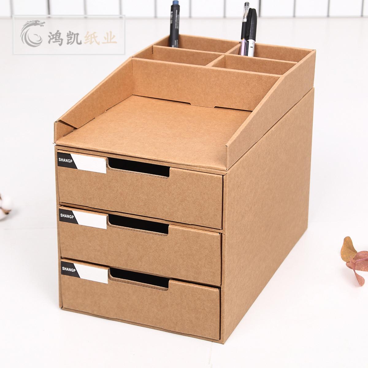 A4纸质桌面收纳盒学生文件收纳整理盒多层抽屉收纳柜 文件架栏框