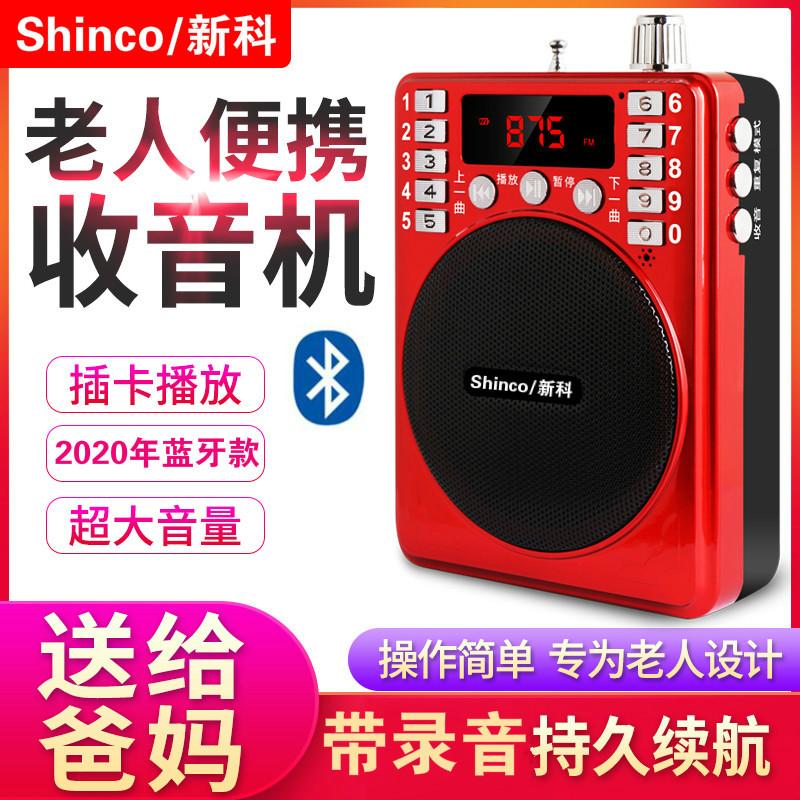 Радиоприёмники / Мини-колонки Артикул 612456119661