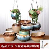 悬挂式垂吊花盆创意多肉陶瓷吊盆绿萝吊兰盆新款阳台吊挂装饰花盆