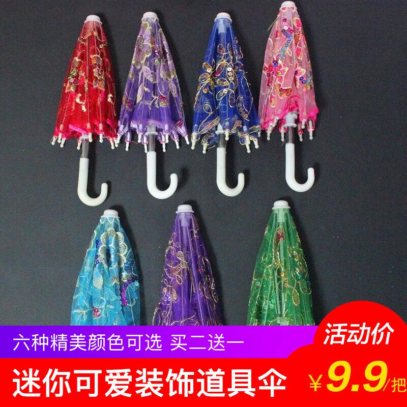 Декоративные зонты Артикул 541493971735